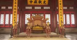 Çin Turu