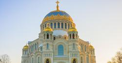 Moskova - St.Petersburg (Şeker Bayramı)