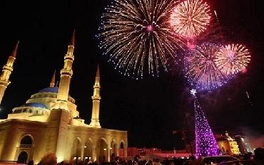 Yılbaşında Işıklar Altında Beyrut