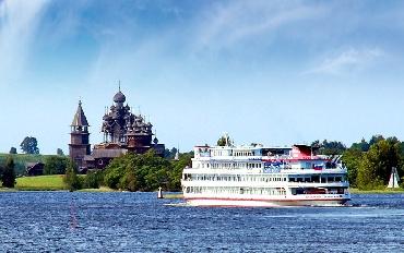 Volga Volga 2019
