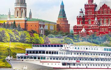 Volga Volga Beyaz Geceler Mayıs