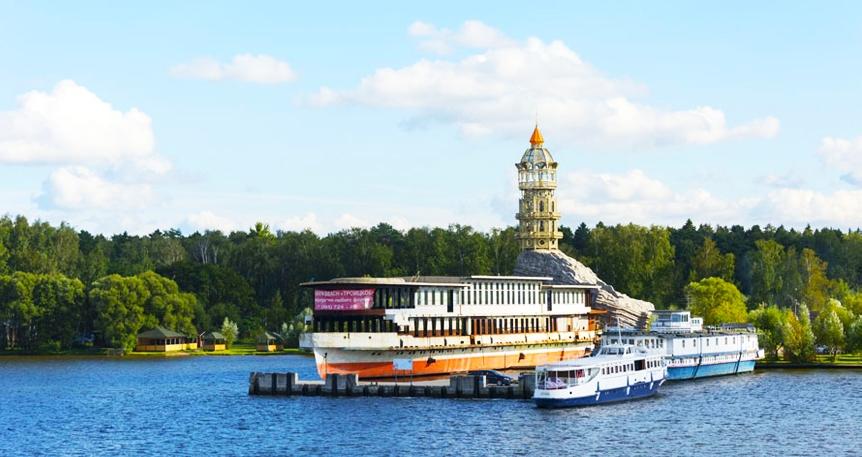 Volga Volga Turları
